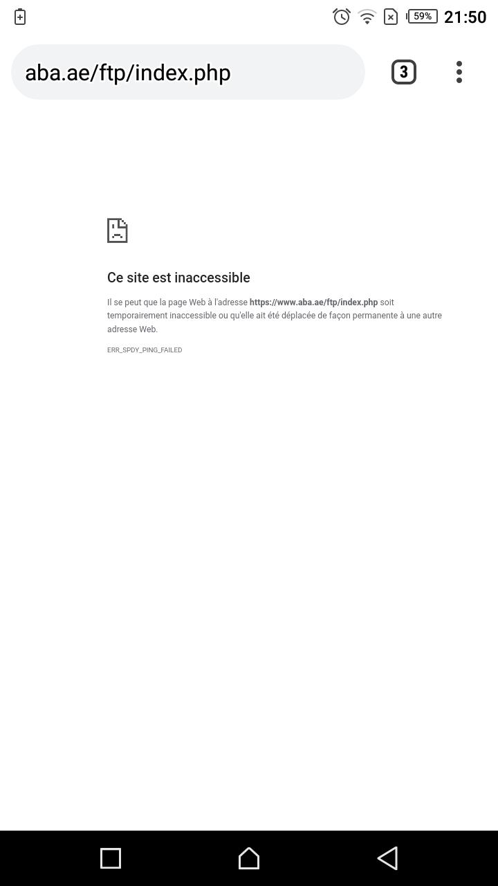 مشكلة برفع الملفات إستضافة Aba المجانية