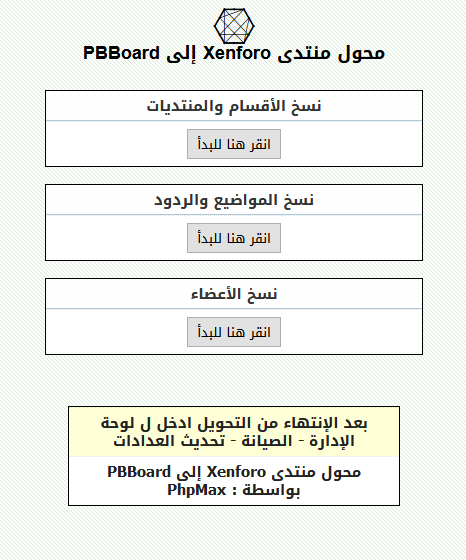 xenforo_to_pbboard_index_pagea_893